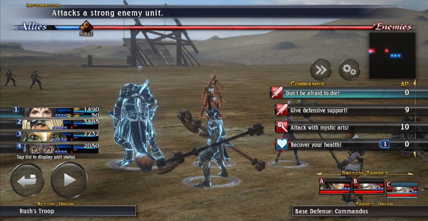 THE LAST REMNANT Remastered for Android 1440x743
