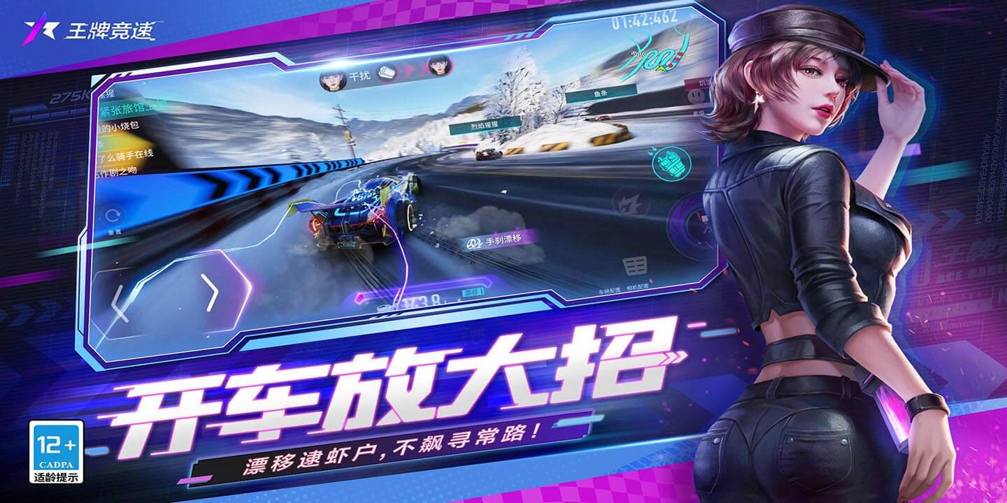 Ace Racer Download
